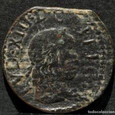 Monedas de España: SISE DE BARCELONA 1642 SEISENO GUERRA SEGADORS CATALUNYA. Lote 193245306