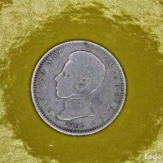 Monedas de España: ESPAÑA ALFONSO XIII 1 PESETA 1905 19*-X SM V DE LAS MÁS DIFICILES- RARA- R. 3206. Lote 193584402