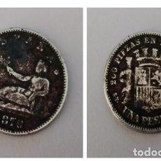 Monedas de España: MONEDA 1 PTS PLATA - GOBIERNO PROVISIONAL - AÑO 1870. Lote 193822165
