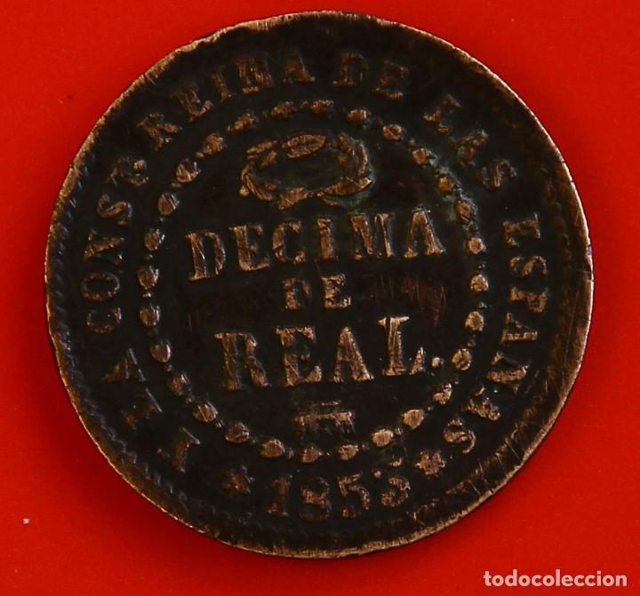 ISABEL II: DÉCIMA. DE REAL DE 1853 DE SEGOVIA, MBC (Numismática - España Modernas y Contemporáneas - De Isabel II (1.834) a Alfonso XIII (1.931))