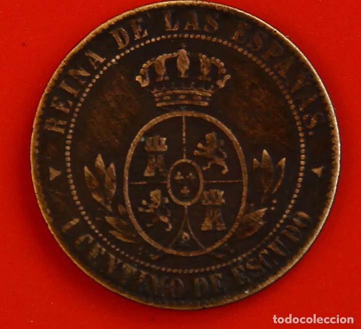 Monedas de España: Isabel II: 1 Cto. de Escudo de 1866 de Segovia. MBC- - Foto 2 - 194076076