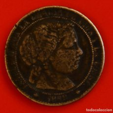 Monedas de España: ISABEL II: 1 CTO. DE ESCUDO DE 1868 DE JUBIA. MBC. Lote 194076905