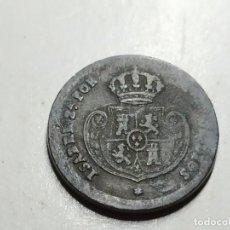 Monedas de España: DÉCIMA REAL 1853 SEGOVIA.ISABEL II. Lote 194225982