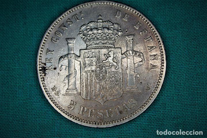 Monedas de España: España 5 Pesetas Alfonso XII 1882 Estrellas 18-82 MS M 3097 - Foto 2 - 194243583