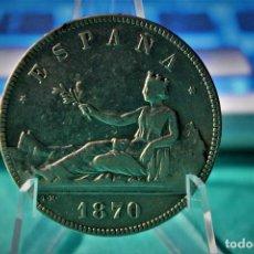 Monedas de España: ESPAÑA 5 PESETAS GOBIERNO PROVISIONAL 1870 ESTRELLAS 18-70 3090. Lote 194244793