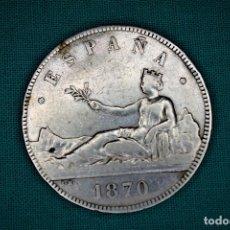Monedas de España: ESPAÑA 5 PESETAS GOBIERNO PROVISIONAL 1870 ESTRELLAS 18-70 3092. Lote 194244886