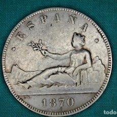 Monedas de España: ESPAÑA 5 PESETAS GOBIERNO PROVISIONAL 1870 ESTRELLAS 18-70 3094. Lote 194245266