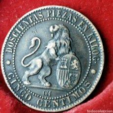 Monedas de España: GOBIERNO PROVISIONAL 5 CÉNTIMOS 1870. Lote 194365807