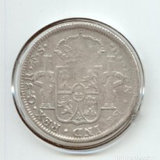 Monnaies d'Espagne: FERNANDO VII - 8 REALES GUADALAJARA 1821 - FLORES DE LIS INVERTIDAS -. Lote 194516030
