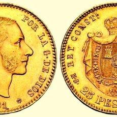 Monedas de España: 25 PESETAS. 1881*18-81 MS M . MADRID CENTENARIO DE LA PESETA. ALFONSO XII (1874-1885). PESO 8,09G. Lote 194572805