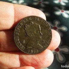 Monedas de España: ISABEL II 8 MARAVEDIES 1843 SEGOVIA EXTRAORDIANARIA. Lote 194599060