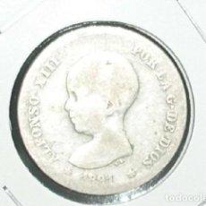 Monedas de España: 1 PESETA ALFONSO XIII PLATA 1891 PGM- RARA. Lote 194631247