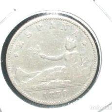 Monedas de España: MONEDA PLATA 1 PESETA GOBIERNO PROVISIONAL 1870 DEM. Lote 194658598
