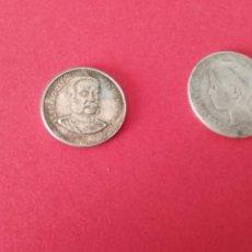 Monedas de España: RARA MEDALLA MONEDA PLATA ALFONSO XII REGALO PESETA PLATA ALFONSO XIII. . Lote 194753677