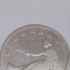 Monedas de España: MONEDA DE PLATA DE UNA PESETA AÑO 1870. Lote 194768688