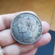 Monedas de España: MONEDA DE 5 PESETAS DE ALFONSO XII DEL AÑO 1885*-18-87 MS M.DE PLATA.ORIGINAL%. Lote 194876621