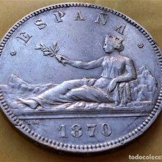 Monedas de España: EXCEPCIONAL MONEDA 5 PESETAS DURO DE PLATA GOBIERNO PROVISIONAL 1870. ESTRELLAS VISIBLES.. Lote 194901352