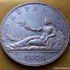 Monedas de España: EXCEPCIONAL MONEDA 5 PESETAS DURO DE PLATA GOB. PROVISIONAL 1870. ESTRELLAS VISIBLES. RESTOS BRILLO.. Lote 194902880