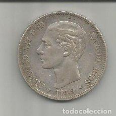 Monedas de España: ESPAÑA.ALFONSO XII AÑO 1879-18* 79*.EMM.MONEDA MUY ESCASA..ESTRELLAS MUY VISIBLES.EBC-ESTIMACIÓN 400. Lote 194972551