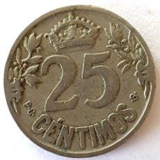 Monedas de España: MONEDA ESPAÑA 25 CENTIMOS 1925. Lote 194972731