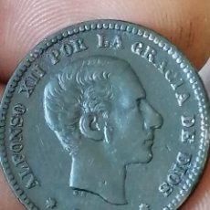 Monedas de España: ALFONSO XII 1877 CINCO CÉNTIMOS. Lote 195050391