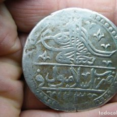 Monedas de España: MONEDON PLATA. 2 KURUSH. ADEMÁS HASTA 25 % DESCUENTO. (ELCOFREDELABUELO). Lote 195151045