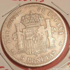 Monedas de España: ALFONSO XII, 5 PESETAS DE PLATA 1885. Lote 195195290