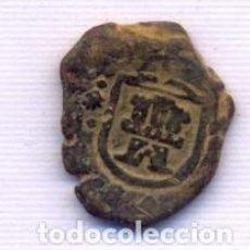 Monedas de España: CARLOS II 2 MARAVEDIS 1681 CORUÑA. Lote 195319836