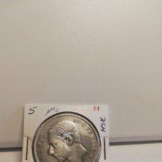 Monedas de España: MONEDA DE PLATA 5 PESETAS ALFONSO XII 1885*18*87 VARIANTE MSMB. Lote 195373088