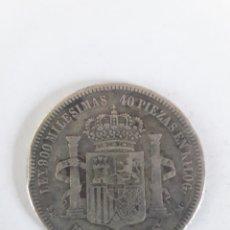 Monedas de España: 5 PESETAS AMADEO I 18 71 DURO DE PLATA. Lote 195402911