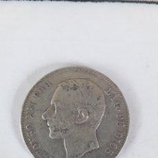 Monedas de España: 5 PESETAS 1882 ALFONSO XII MONEDA DE PLATA. Lote 195406067
