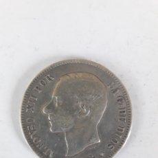 Monedas de España: 5 PESETAS 1885 ALFONSO XII MONEDA DE PLATA. Lote 195406625