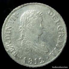 Monedas de España: FERNANDO VII, 2 REALES DE PLATA DE CATALUÑA, 1812 - 26 MM / 5.39 GR.. Lote 195415676