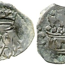 Monedas de España: S/D. FELIPE II. CUENCA. 1 BLANCA. 0,99 G EBC-.. Lote 195506441