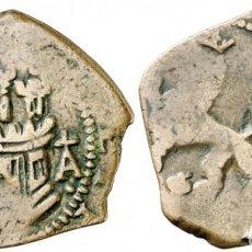 Monedas de España: S/D. FELIPE II. CUENCA. 2 CUARTOS. 3,23 G. MBC-. Lote 195507417