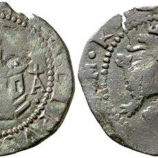 Monedas de España: S/D. FELIPE II. CUENCA. 2 CUARTOS. (CAL. 803) (J.S. A-102). 3,49 G. EBC-.. Lote 195508506