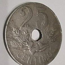 Monedas de España: 25 CÉNTIMOS DE 1927 ALFONSO XIII. Lote 195524283
