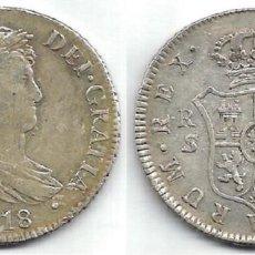 Monedas de España: 4 REALES 1818 SEVILLA CJ - FERNANDO VII - PLATA - MBC (VARIEDAD EN CECA).. Lote 195547801