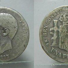 Monete da Spagna: MONEDA DE ALFONSO XII 1 PESETA 1885 PLATA. Lote 195666745
