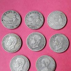 Monedas de España: LOTE 8 MONEDAS 2 PESETAS. 1869-1882. Lote 196294750