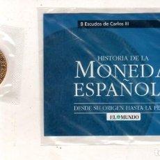 Monedas de España: HISTORIA DE LA MONEDA ESPAÑOLA. EL MUNDO. 8 ESCUDOS DE CARLOS III.. Lote 263261925
