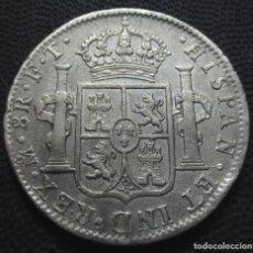 Moedas de Espanha: 8 REALES 1803 MÉXICO FT CARLOS IV. Lote 58615161