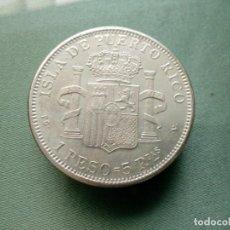 Monedas de España: ALFONSO XIII, 1 PESO-5 PESETAS 1895, PUERTO RICO, FALSA.. Lote 197761246