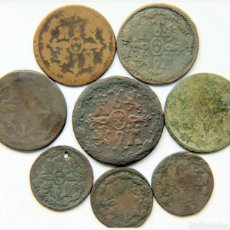 Monedas de España: LOTE DE 8 MONEDAS CARLOS IV. Lote 198567753