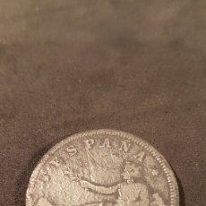 Monedas de España: MONEDA DE 2PESETAS DEL GOBIERNO PROVISIONAL DE LA PRIMERA REPÚBLICADE AÑO 1870.. Lote 198812828