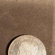 Monedas de España: 1PESETADE ALFONSO XIII DE 1896, CON FECHAS EN LAS ESTRELLAS: 18 - 96. Lote 198861897