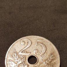 Monedas de España: MONEDA 25 CENTIMOS. ALFONSO XIII. FECHA: 1927.. Lote 198862345