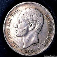 Monedas de España: NQ 115. 5 PESETAS 1884 *18*84 MSM. Lote 198953310