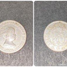 Monedas de España: MONEDA. ESPAÑA. ISABEL II. 1 REAL. MADRID. 1848. VER FOTOS. . Lote 198994411