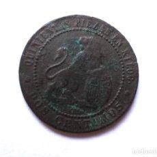 Monedas de España: 2 CENTIMOS GOBIERNO PROVISIONAL 1870. Lote 199401412